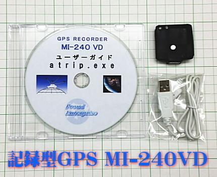 超小型GPS発信機セット