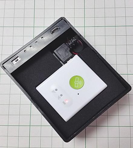 リアルタイム追跡発信機電池BOX.jpg