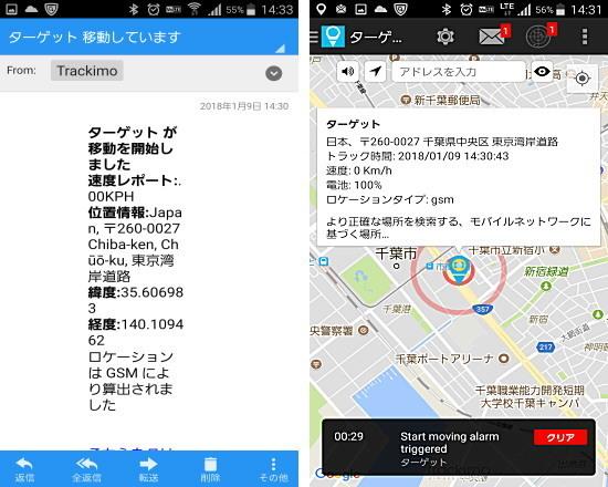 小型 GPS 発信機 販売 購入 浮気 調査 追跡.jpg