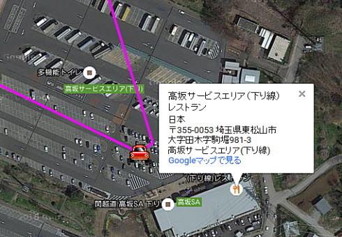 小型GPS発信機-4.jpg