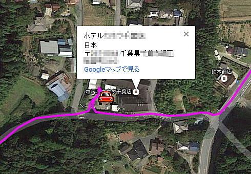 小型GPS発信機-5.jpg