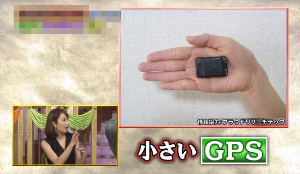 深イイGPS1.jpg
