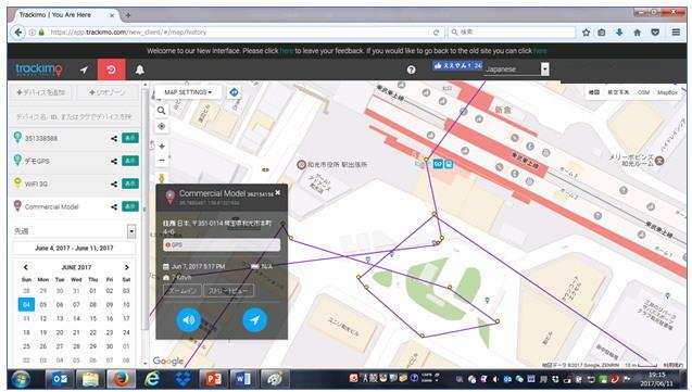 GPS発信機 高機能モニター.jpg