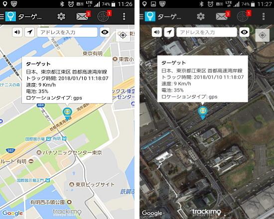 GPS 発信機 現在位置 リアルタイム 小型.jpg