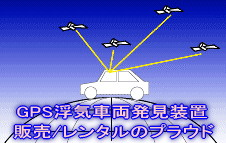 GPSロゴ.jpg