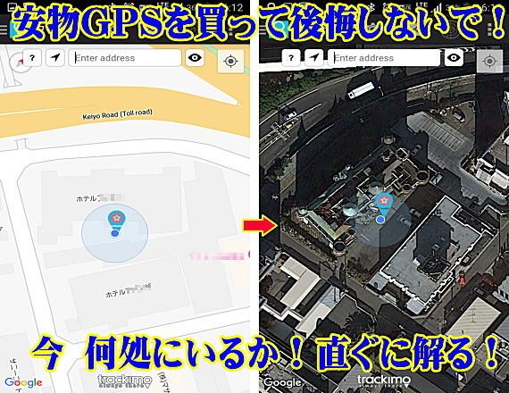 GPS発信機 購入 小型 リアルタイム カバン.jpg