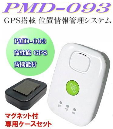 GPS車両追跡システムの販売1.jpg
