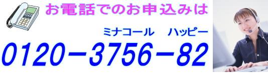 GPS電話2.jpg