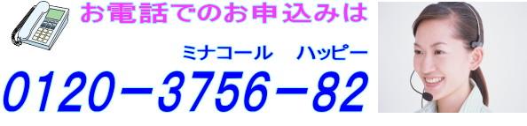 GPS電話3.jpg