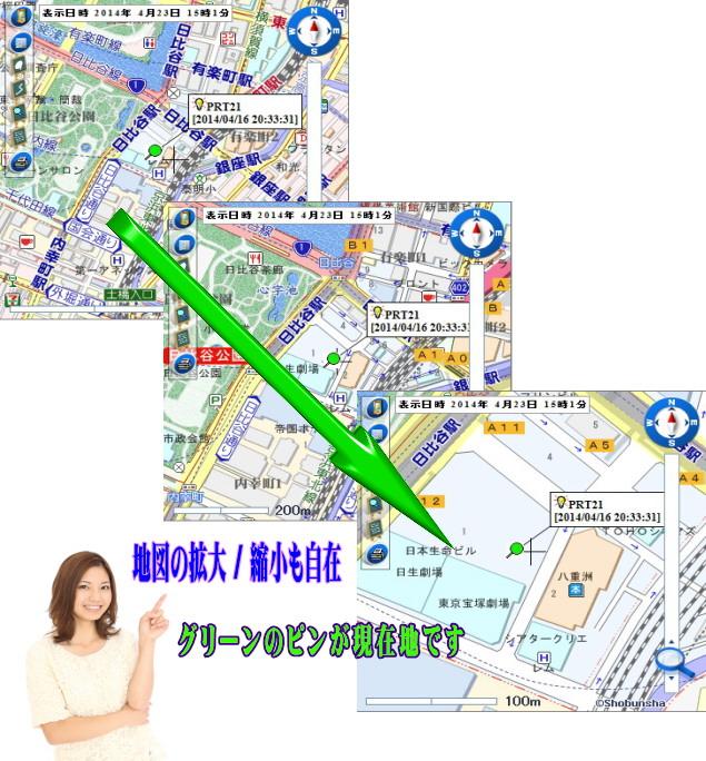 GPS3段階G.jpg