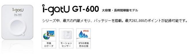 GT-600-3.jpg