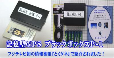 blackboxーl.jpg