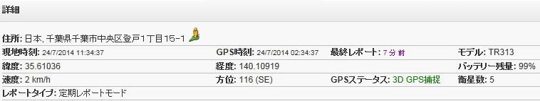 gps-data11.jpg