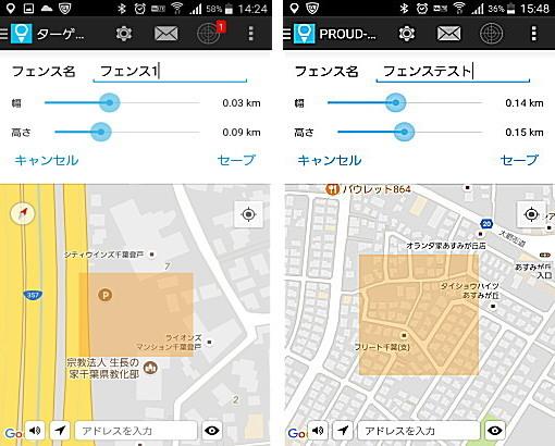 gps発信機 小型 携帯 GPS.jpg