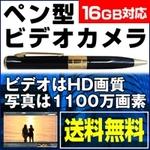 pen_video12.jpg