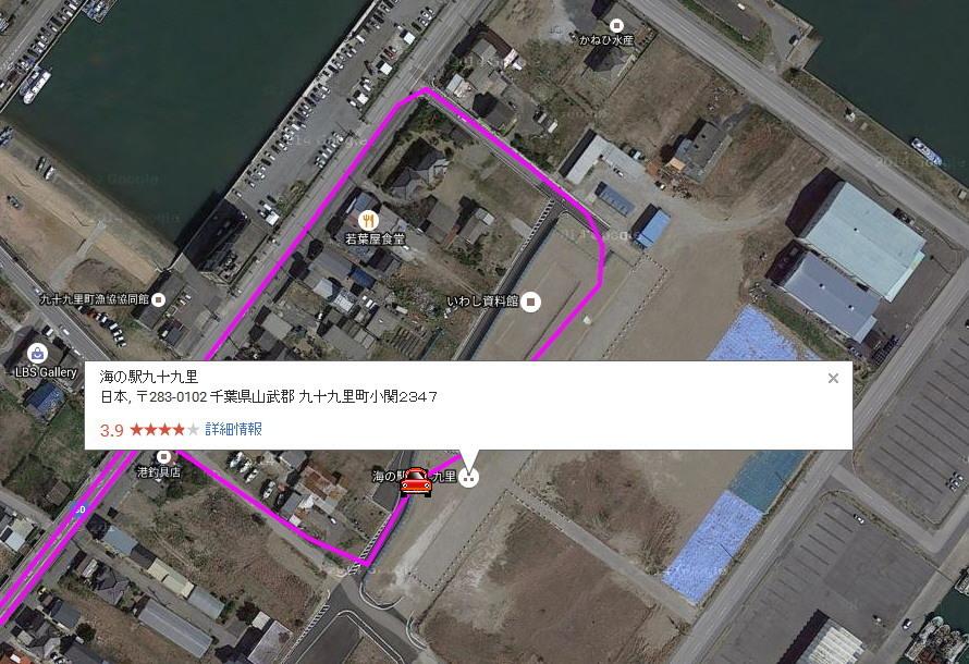 小型GPSのデータ画像