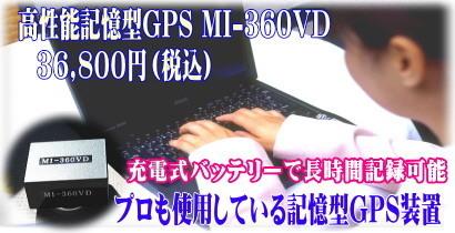 360VD-label.jpg