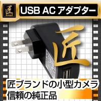 ACadapter6370.jpg