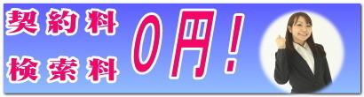 カバンに入る小型GPSが契約、通信料0円.jpg