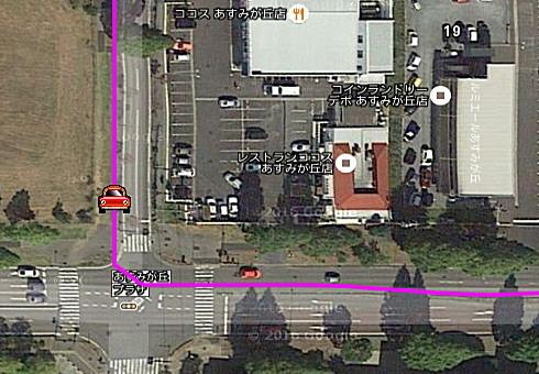 小型GPS発信機-2.jpg