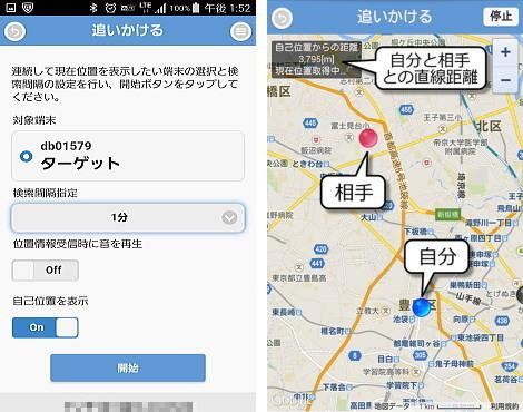 小型GPS発信機を購入ならPMD-065.jpg