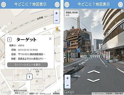 自転車に取り付け可能GPS発信機-2.jpg