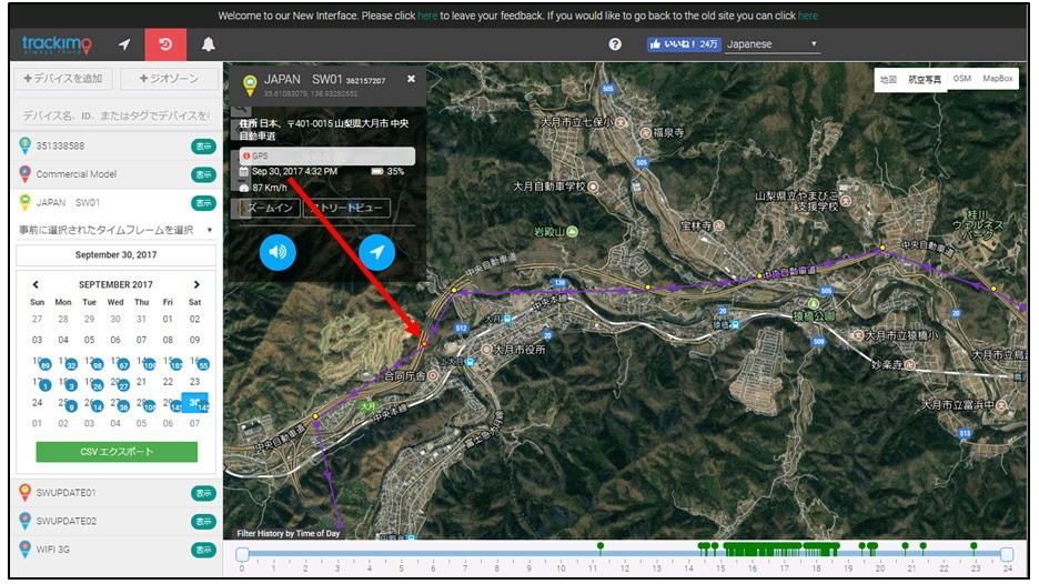GPS発信機 高精度 購入2.jpg