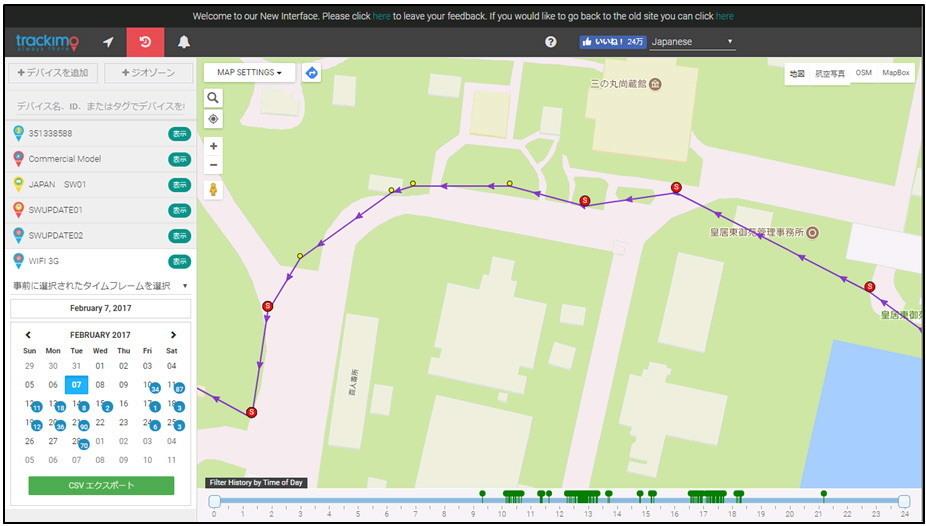 GPS発信機 高精度 購入3.jpg