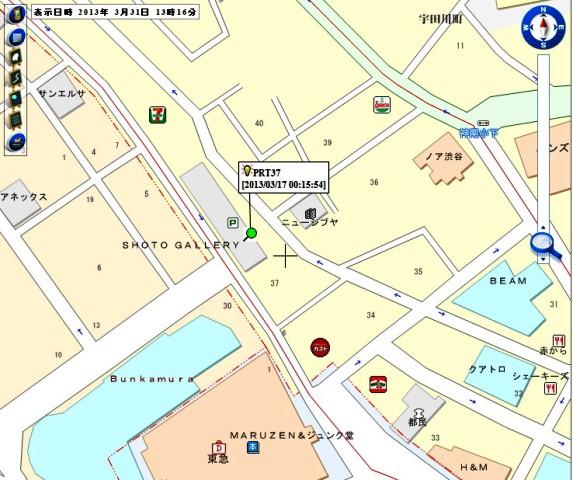 GPS-3.jpg