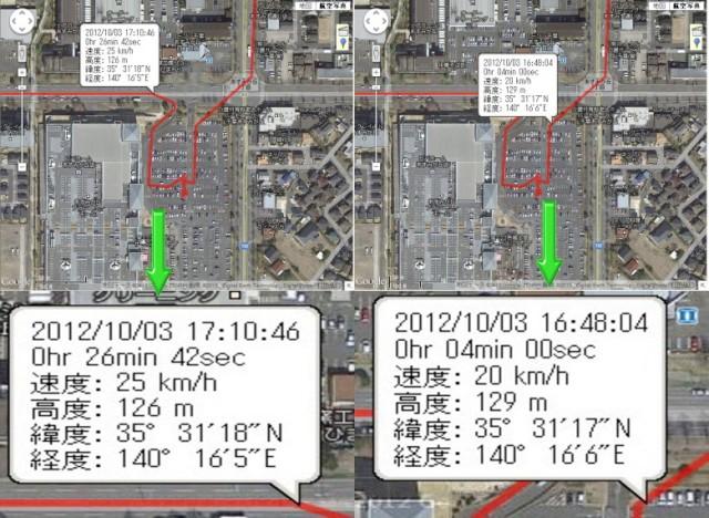 GPS GPS.jpg