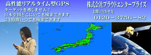 GPSラベル123.jpg
