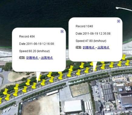 GPS画像往復データ.jpg