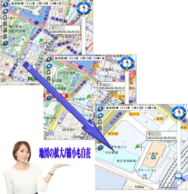GPS画像3段階.jpg