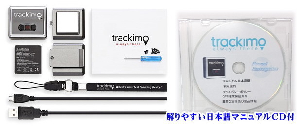 GPS発信機 購入 発見 CD付.jpg