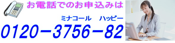 GPS電話4.jpg