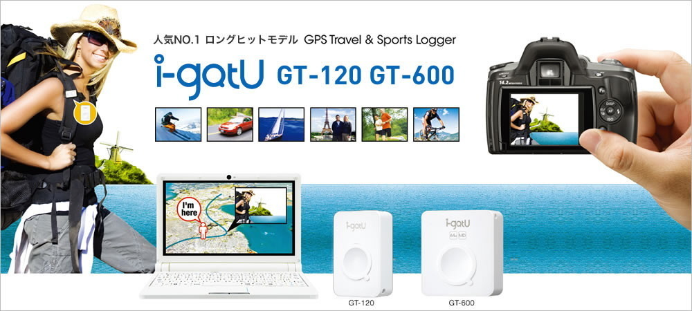 GT-600-1.jpg
