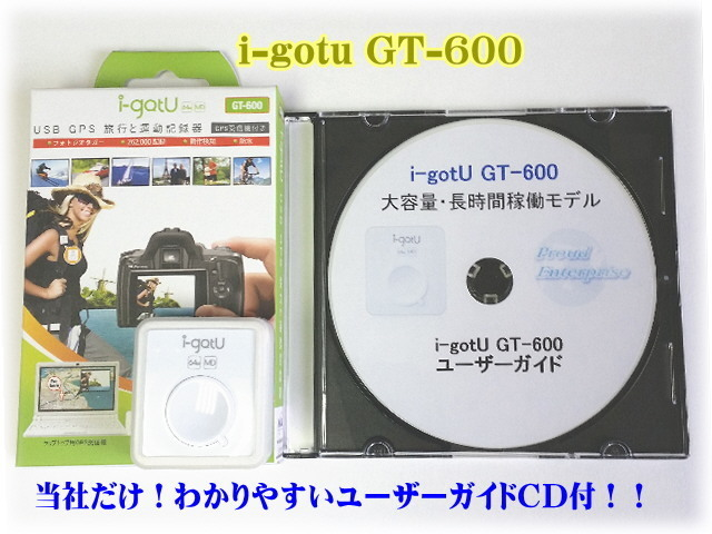 GT-600-9.jpg