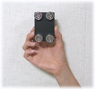 小型GPS発信機の専用ケース