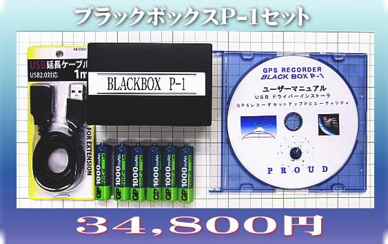 bp1.jpg