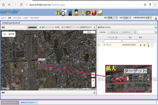 GPSリアルタイム発信機-gps3