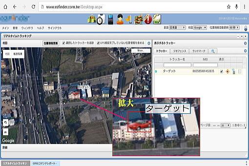 GPSリアルタイム発信機-gps4