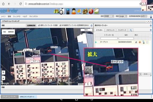 GPSリアルタイム発信機-gps5