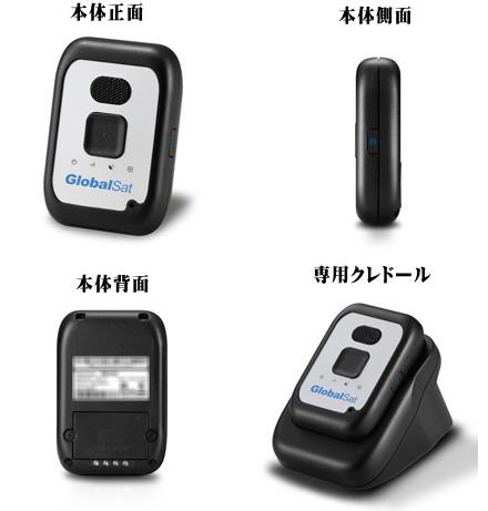 GPS発信機PTR- 313