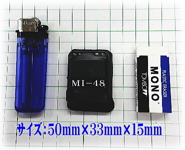 mi-48-a5.jpg